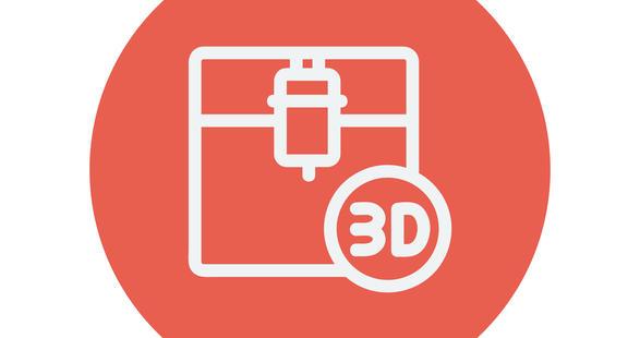 3D(7)